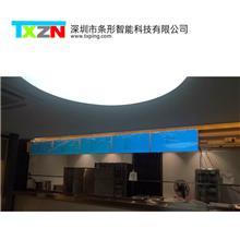 深圳液晶屏厂家 条形智能 LCD液晶屏 室内液晶屏