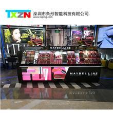 室内液晶屏 深圳液晶屏厂家 条形智能 LCD液晶屏