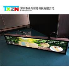 LCD液晶屏 室内液晶屏 深圳液晶屏厂家 条形智能
