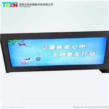 条形拼接屏 条形智能 条形屏 LCD条屏