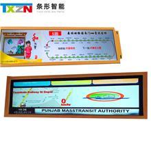 LCD条形屏 条形智能 户外亮化屏 公交条形屏