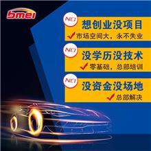 轿车用汽油发动机油 贝美 合成型汽油机油 招商