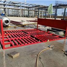 洗轮机源头厂家 全自动工地平板式洗车台 高压洗车机
