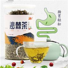丁香沙棘茶 沙棘茶叶 中老年沙棘养生茶 袋泡茶代用茶OEM 沙棘红茶贴牌 沙棘绿茶代加工
