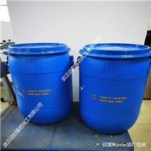 4-正丁基间苯二酚 18979-61-8 1kg/袋
