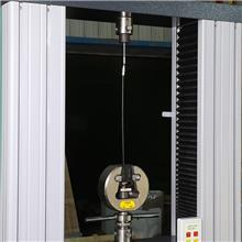 门式减震器压缩试验机 辰鑫 压缩强度试验机_专业检测压缩强度试验机厂家