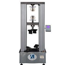 100KN以内 特殊定制 微机控制加宽压缩试验机