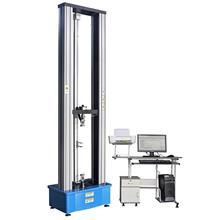30KN材料拉伸压缩试验机 拉伸仪器生产厂 美斯特 万能拉伸强度拉力试验机