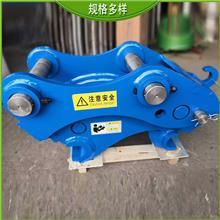 液压快速连接器 多功能转换器 挖掘机抓斗快速连接器 出售厂家