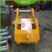 液压快速连接头 挖机液压快换器 多功能转换器 销售报价
