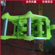 小型液压快换器 机械快速转换器 驱动快速衔接器出售厂家