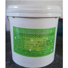 现货批发供应二氧化氯消毒液 适用于室内室外空气及其他场所