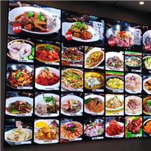酒店点餐超薄灯箱设计 弧形双面点餐菜谱灯箱制作 乐易 精工品质