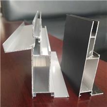 铝材现货_灯箱铝型材_乐易 批发定制