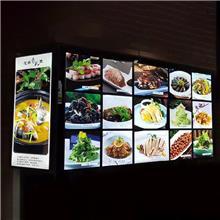 酒店LED点菜牌 无线磁吸点菜牌灯箱 门头菜谱灯箱 乐易 大量现货