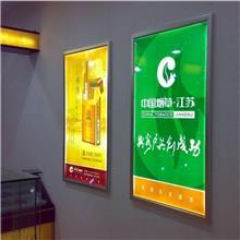 4028开启式铝合金相框画框电梯广告框 海报框金银黑定制超薄灯箱