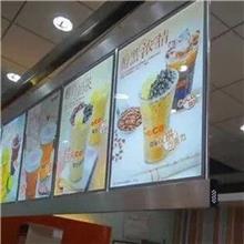 KFC汉堡灯箱超薄灯箱_点餐灯箱价格_乐易 极速发货