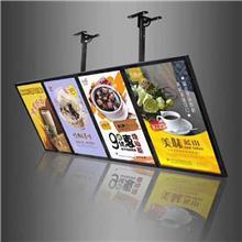 超薄LED灯箱_平板电视点餐灯箱_乐易|规格齐全