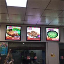 LED单面高亮弧形灯箱规格_餐饮点餐灯箱_乐易 大量供应