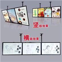 平板电视灯箱壁挂式磁吸LED灯箱奶茶店点餐价目表灯箱广告牌悬挂