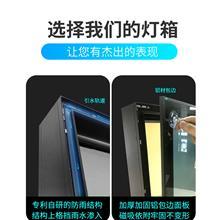 灯箱广告牌铝型材 LED移动卡布灯箱型材 乐易 临沂供应商