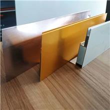 铝合金边框定制_灯箱铝型材_乐易 源头厂家