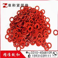 厂家直销 3240绝缘介子 玻璃纤维垫片 红钢纸 环轻垫片 免费寄样
