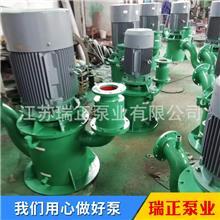 现货销售WFB无密封自控自吸泵 无密封自控自吸泵 立式自控自吸泵 不锈钢耐腐蚀自吸泵