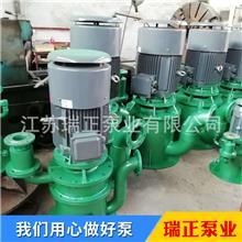 厂家直供WFB无密封自控自吸泵 立式不锈钢自控自吸泵 高 效节能自吸泵 瑞正泵业