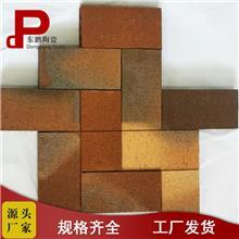 窑变手工砖 宜兴陶土砖 耐腐蚀 东鹏陶瓷 可批发定制