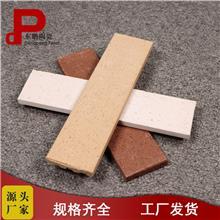 厂家供货 外墙劈开砖 外墙砖 宜兴厂家 东鹏陶瓷 颜色齐全
