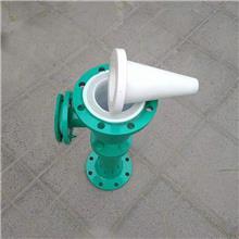 润森  射流真空泵大量  射流曝气器大量