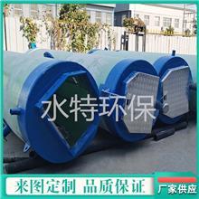 玻璃钢一体化轴流泵站 智能雨水预制泵站 地埋式 水特售后无忧
