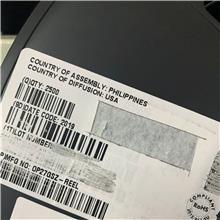 回收ic电子料 回收电子元器件 回收ic集成电路 IC电子收购