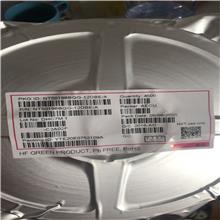 回收电子料 回收激光二极管 回收电子元器件 回收带板CSR蓝牙IC
