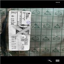 深圳回收电子元器件 回收ic集成电路 回收IC电子料 回收芯片