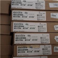 深圳回收芯片 回收电子元器件 回收ic集成电路 回收IC电子料