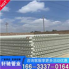 河北厂家供应玻璃纤维管 拉挤玻璃钢型材拉挤 玻纤型材制品保护管