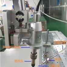 自动焊锡机手柄夹具,出锡管夹头,焊锡机配件模组,博贝自动化