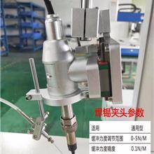 厂家低价销售,高频焊锡机专用烙铁组件,手柄夹具出锡管夹头