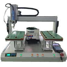 博贝自动化自动锁螺丝机机米螺丝拧紧机定制设备