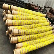 桩机防爆胶管_细石砂浆泵橡胶软管_三一中联泵车胶管_砼泵配件