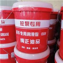 泵车锂基脂_0.00.000号国标非标锂基脂_混凝土泵送脂_砼泵配件润滑油