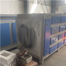 光氧催化空气净化器 uv光氧活性炭一体机 慧泰 光氧活性炭一体机 按需供应