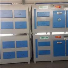印刷厂废气吸附净化器 车间除味活性炭光氧一体机 慧泰 活性炭吸附箱 欢迎订购