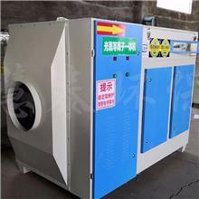 304不锈钢活性炭吸附箱 光氧催化设备 慧泰 光氧活性炭一体机 生产厂家