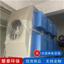 UV光氧净化设备 除臭空气净化器 慧泰 净化烤漆喷漆废气净化器 来电报价