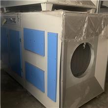 印刷厂废气吸附净化器 光氧活性炭一体机价格 慧泰 光氧活性炭一体机 生产厂家