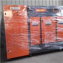 光氧设备 工业光氧催化净化器 慧泰 不锈钢光氧活性炭一体机 按需供应
