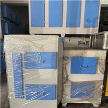 uv净化装置 光氧活性炭一体机 慧泰 光氧活性炭一体机 按需供应